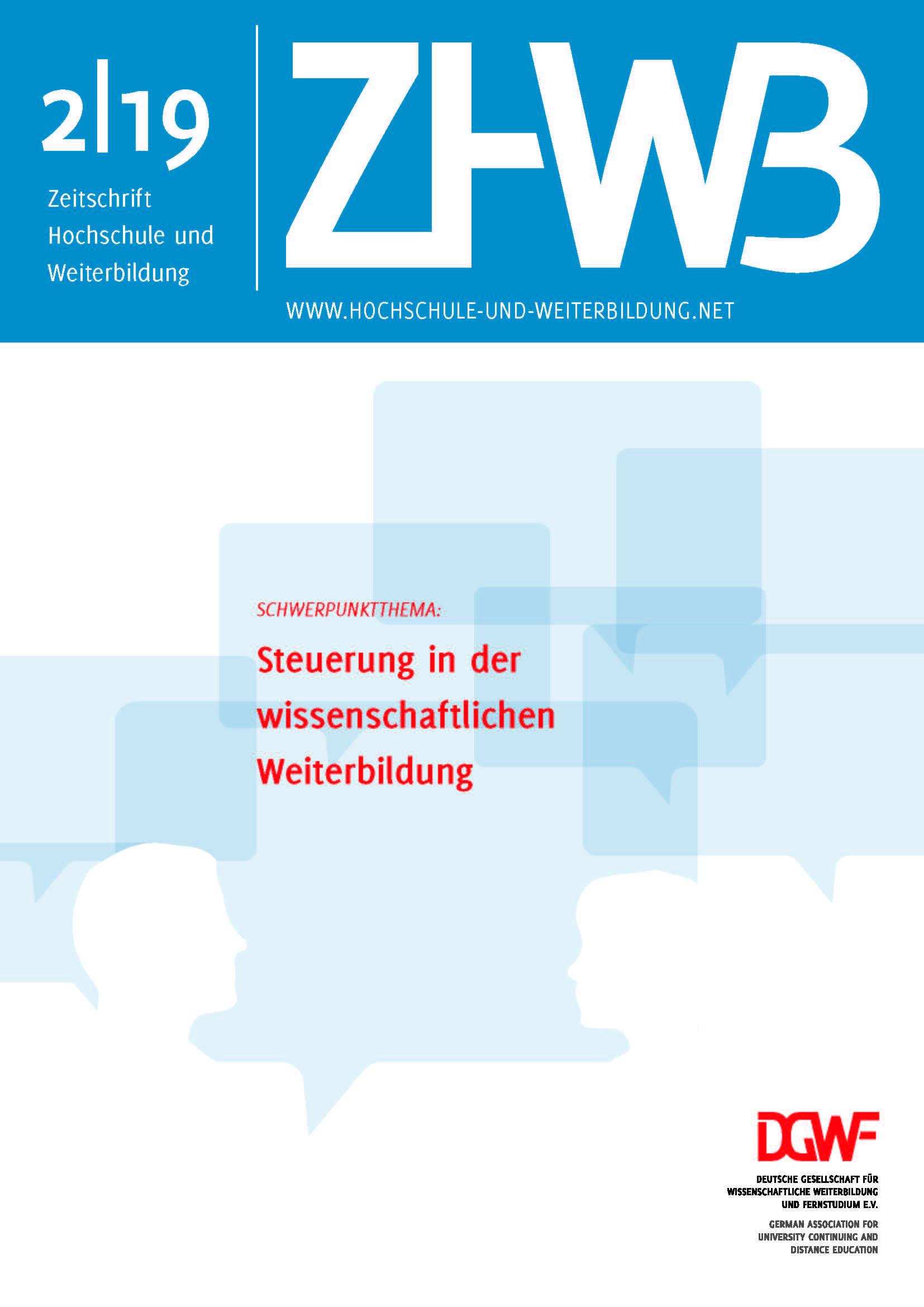 Ansehen 2019/2: Steuerung in der wissenschaftlichen Weiterbildung