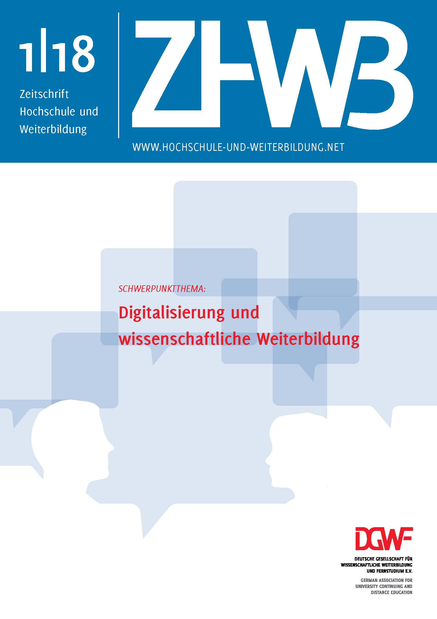Ansehen 2018/1: Digitalisierung und wissenschaftliche Weiterbildung
